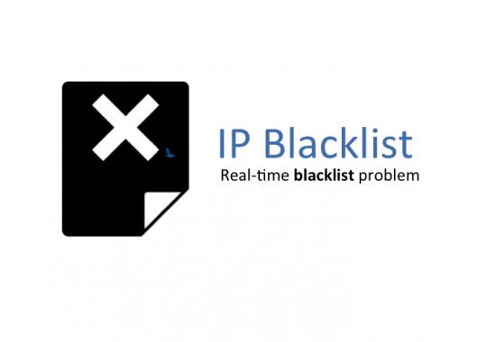 Хостинг ip server облачный хостинг цены в россии